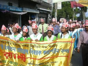 A street rally to mark the launch of the We Can Campaign to End Violence Against Women, in Gaibandha, Bangladesh, September 2004. Credit: Oxfam